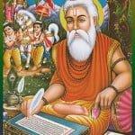 वाल्मीकि रामायण – किसी के भी जीवन को बर्बाद कर सकते हैं ये 3 काम
