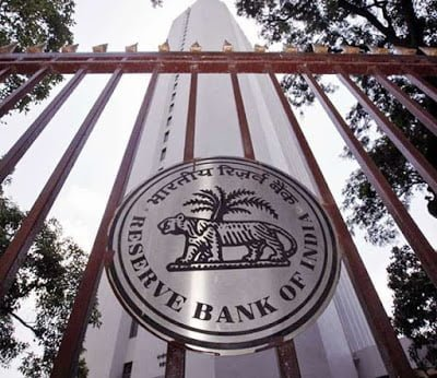 Interesting facts about RBI in Hindi, Rochak Jankari,