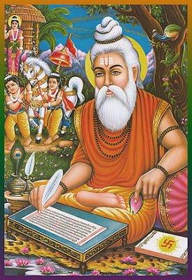 Valmiki Ramayan Shiksha in Hindi