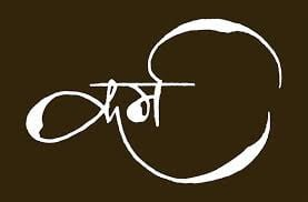 Quotes About Work Karma In Hindi करम पर अनमल