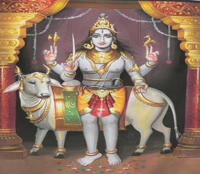 Guru Bhairav, Hindi, Story, Kahani, Katha,