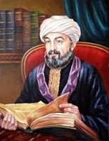 Maimonides quotes in Hindi
