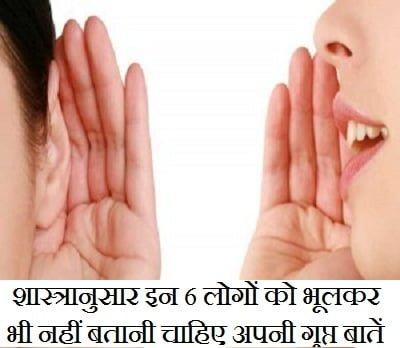 Mahabharat Tirth Yatra Parva in Hindi