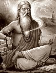 रोचक जानकारी: Aitareya Brahman...