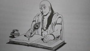 Chanakya Jivan Gatha