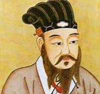 Mencius Quotes in Hindi