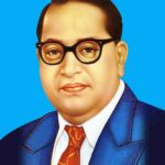Dr. B.R. Ambedkar Quotes in Hindi (डॉ॰ भीमराव रामजी आंबेडकर के अनमोल विचार)
