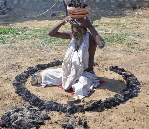 Facts of dhuni ramana in Hindi