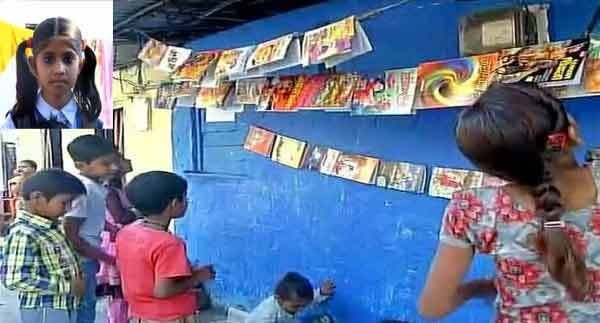 Muskan Ahirwar, Hindi, Motivational, Inspirational, Prernadayak, Positive, Story, Kahanai,