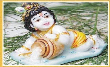 Worship Shri Krshna For Love