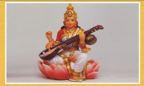 Worship Sarswati for gyan