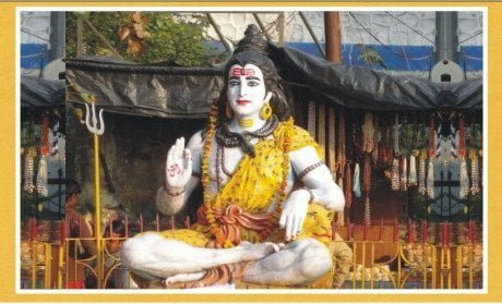 Worship  Shiva