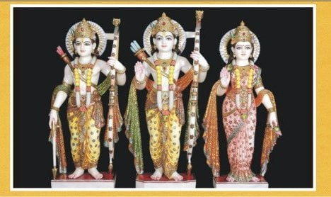 Worship  Ram  For Family Peace