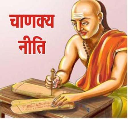 Chanakya Niti About Man and Woman