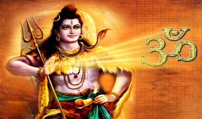 Swapna Phal of Lord Shiva and Their Things, Trishul