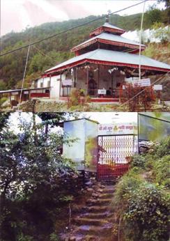Aghor Kuti, Nepal, Hindi, History, Story, Information, Kahani, Itihas, Janakri,
