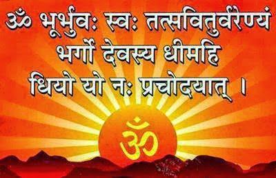 Gayatri Mantra, Hindi, Puja, Pujan, Hawan, Jap, Fayde, Benifits, Meaning, Method,