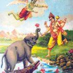 गजेन्द्र मोक्ष की कहानी : Gajendra Moksha Story