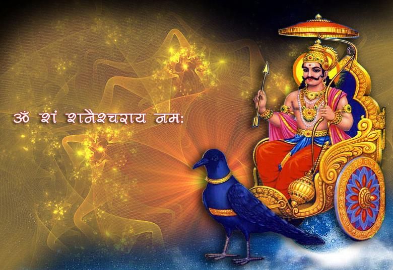 Shani Dev ke 9 Vahan aur Unka Prabhav
