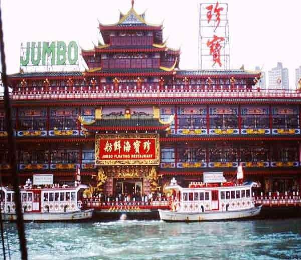 Jumbo Kingdom Restaurant, Hong Kong, Hindi, Information, Janakri, Story, History,