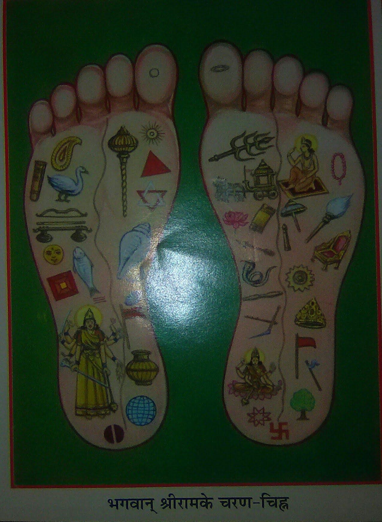 48 Charan Chinh of Lord Shri Ram and Devi Sita