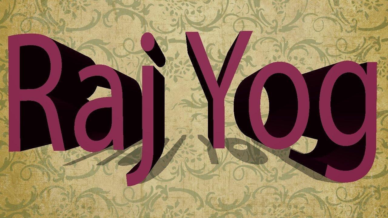 Raj Yoga In Kundali, Hindi, Reading, Types of Rajyoga, Rajyoga ke Prakar
