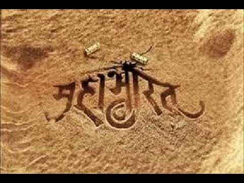 Mahabharat Prasang in Hindi