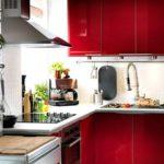 किचन के वास्तु दोष और उपाय: Vastu Dosh and Tips For Kitchen