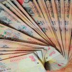 धन प्राप्ति के तांत्रिक उपाय : इममें से कोई सी एक चीज़ घर में लाने से मिलती है लक्ष्मी कृपा