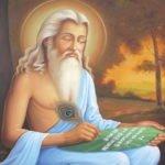 ब्रह्मा जी के कहने पर महर्षि वाल्मीकि ने लिखी रामायण, जानिए महर्षि वाल्मीकि से जुडी कुछ रोचक बातें