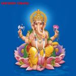 श्रीगणेश गीता (Ganesh Geeta)- जब श्रीगणेश ने दिया राजा वरेण्य को गीता का ज्ञान
