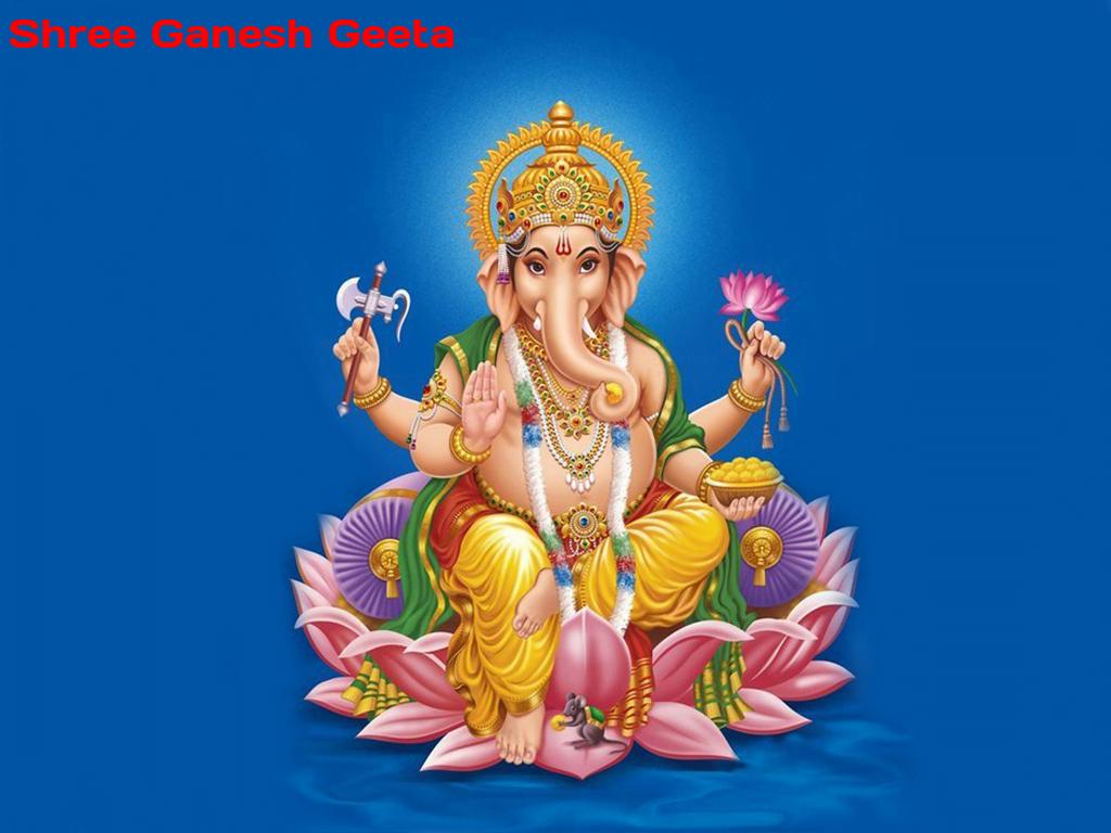 Shree Ganesh Geeta In Hindi, Pdf, Mp3,