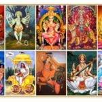 दस महाविद्या- देवी दुर्गा के दस रूप, जानिए किसकी की साधना से मिलते है क्या लाभ