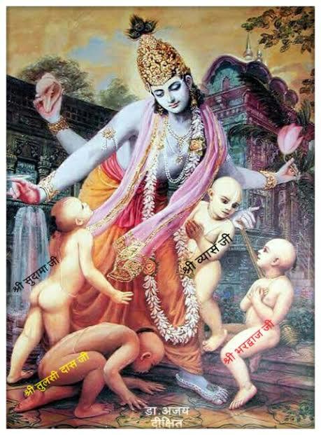 Garud Ji Kakbhushundi Samvad, Hindi, Kahani, Katha, Story,