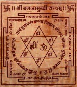 Baglamukhi Yantra, Hindi, Mantra,