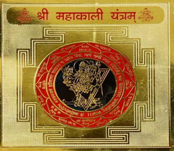 Mahakali Yantra, Hindi, Mantra,