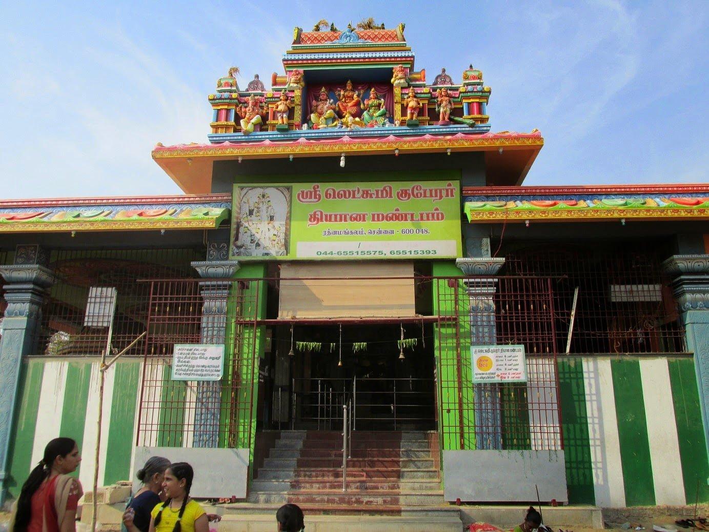 Lakshmi Kuberar Temple Vandalur Chennai,Hindi, Information, Jankari, Kahani, Story, History,