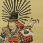 Toyotomi Hideyoshi Quotes in Hindi : टोयोटोमी हिडियोशी के अनमोल विचार