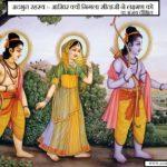 अदभुत रहस्य :- आखिर क्यों निगला सीताजी ने लक्ष्मण को
