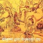 भगवान श्री कृष्ण द्वारा मारे गये धेनुकासुर के पूर्व जन्म की कथा