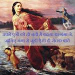 अपने पुत्रों को ही नदी में बहाया था गंगा ने, पर क्यों?, जानिए गंगा से जुडी ऐसी ही रोचक बातें