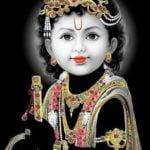 वनवास काल में महाराज युधिष्ठिर को श्री कृष्ण ने दी राम नाम की दीक्षा