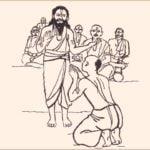 गुरु शिष्या कथा : जब एक शिष्या से हुआ गुरु को सत्य का ज्ञान