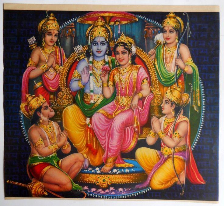 Lord Rama Birth Time, Lakshman, Bharat, Shatrughan, Janm Tithi, Vaar, Nakshtra, Hindi, Information, Janakri,
