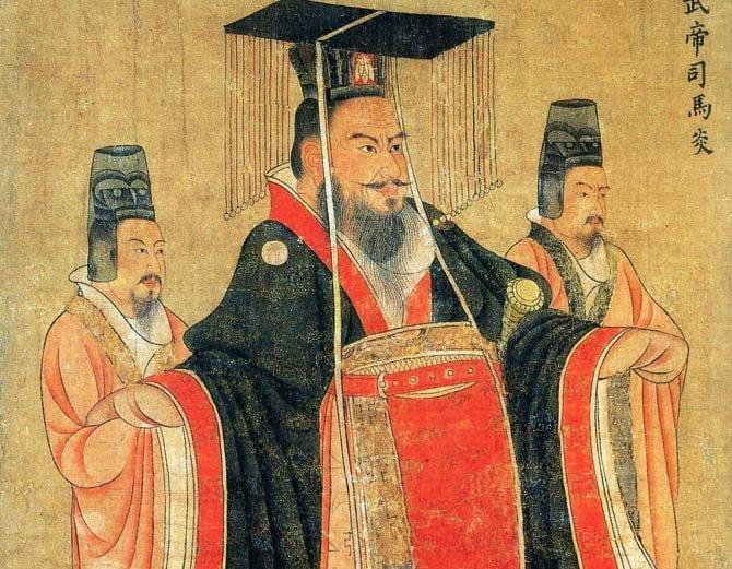 Amazing FactsOf Chinese King