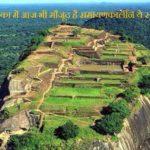श्रीलंका में आज भी मौजूद है रामायणकालीन ये स्थान