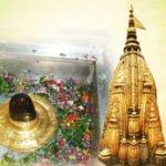 काशी विश्वनाथ मंदिर से जुडी अनोखी और अदभुत बातें