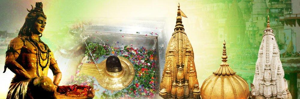 Facts About Kashi Vishwanath Temple in Hindi