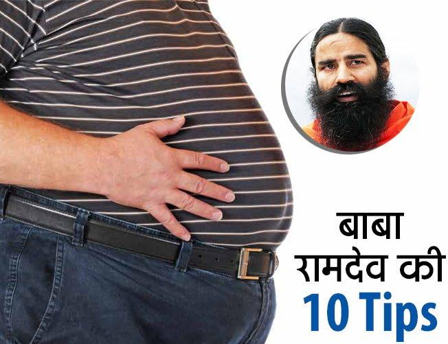Famous Health Tips Of Baba Ramdev