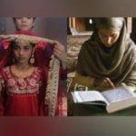हक बख्शीश – एक कुप्रथा जिसमें लड़की का विवाह करवाते है कुरान से
